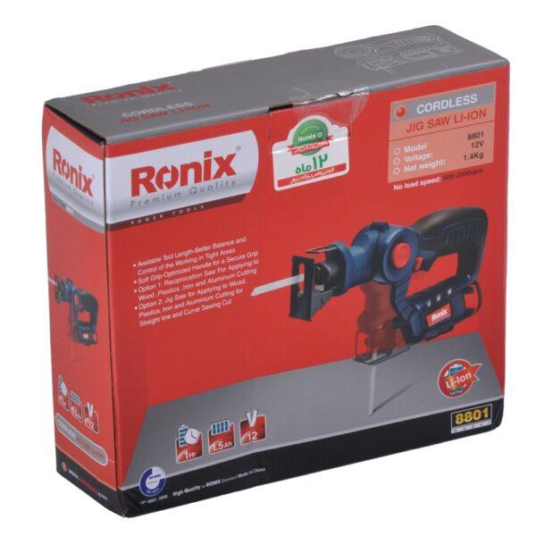 رونیکس مدل ۸۸۰۱